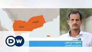 آخر تطورات الحرب في اليمن| الأخبار