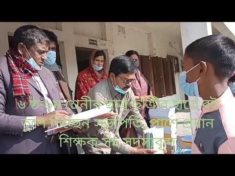 গঙ্গানন্দপুর মাধ্যমিক বিদ্যালয়ে নতুন বছরে বই বিতরণ অনুষ্ঠিত