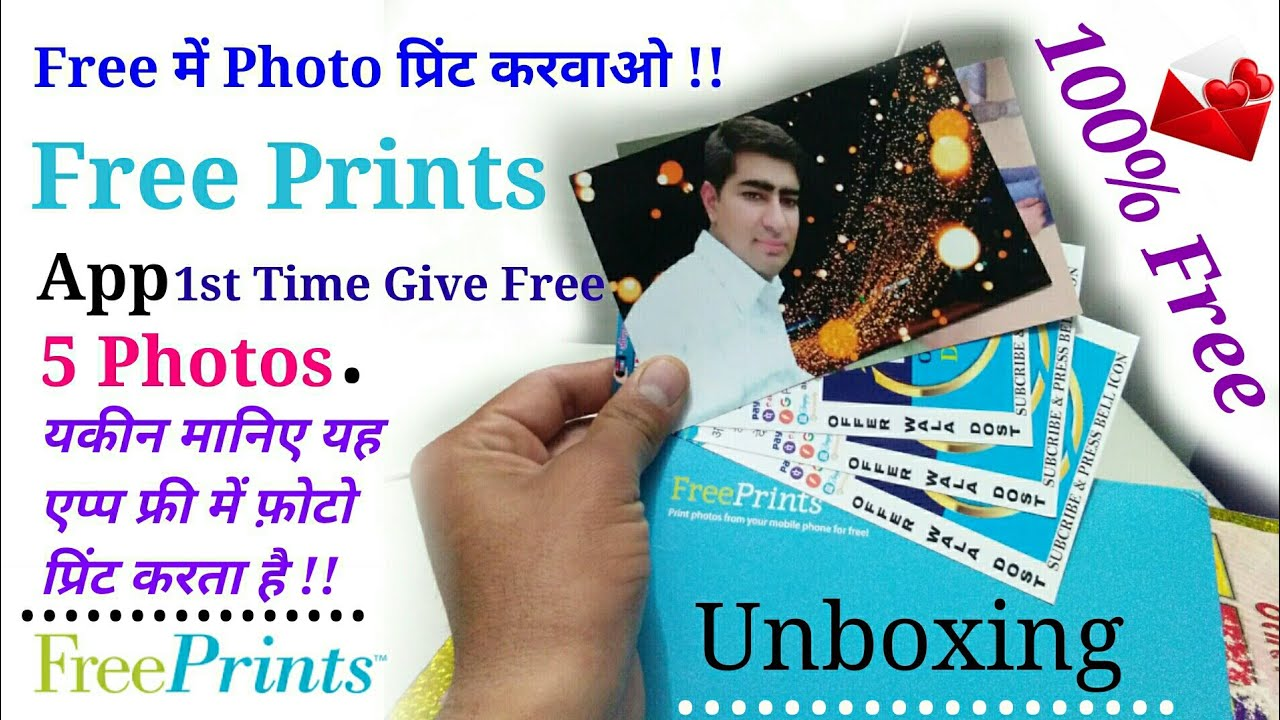 Free Prints App Photos Delivered Unboxing Review By M Tech Hindi