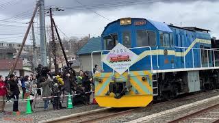 2019.4.6釧路臨港ラストラン - さよなら列車出発