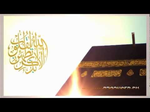 ISLAMIC TREASURES- UMMAH CHANEL  YA ALLAH BY TAHA HOSNA.