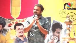Punyalan Agarbathis 111 Day Celebration I  Jayasurya, Nyla Usha, Aju Varghese