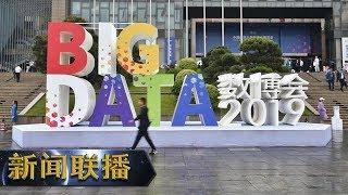 《新闻联播》 20190526 22:30  CCTV