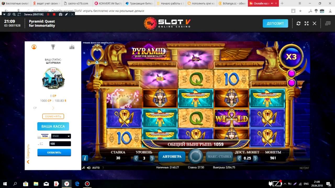 Игры казино европа онлайн бесплатно казино х бонус при регистрации