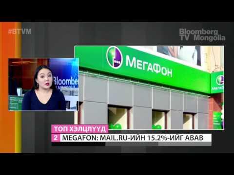 """""""Megafon"""" компани """"Mail.ru""""-ийг худалдан авах хэлцлээ """"Sberbank""""-ийн зээлээр санхүүжүүлнэ"""