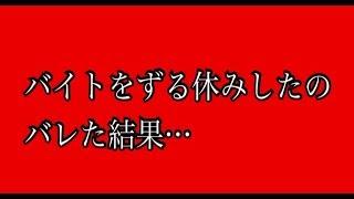 Twitter(本垢)▷https://twitter.com/momo8kuro Twitter(サブ垢)▷htt...