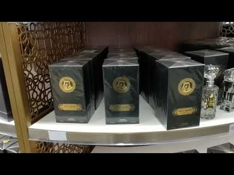 Duty free perfume store at RIYADH International airport