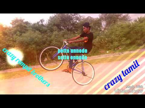 Crazy rempit brothers