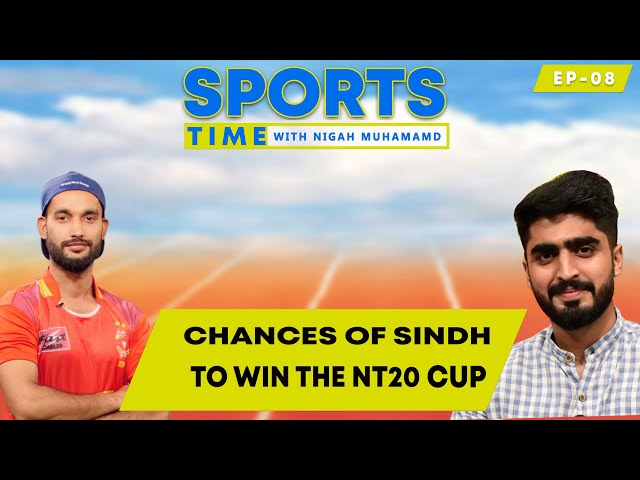 Chances of Sindh to win the National T20 Cup 2020 | Sports Time | MMNews