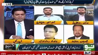 Nadir Nabil Gabol destroys Ayaz Palijo Live