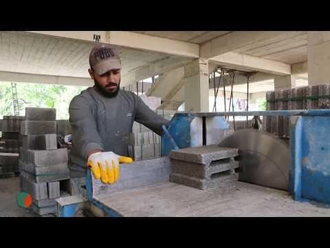 أعمال بناء مدرسة عبدالله المطوع في مدينة تل أبيض التركية