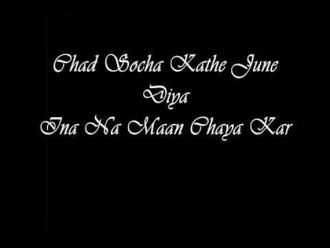 Jaz Dhami - Tera Mera (With Lyrics)