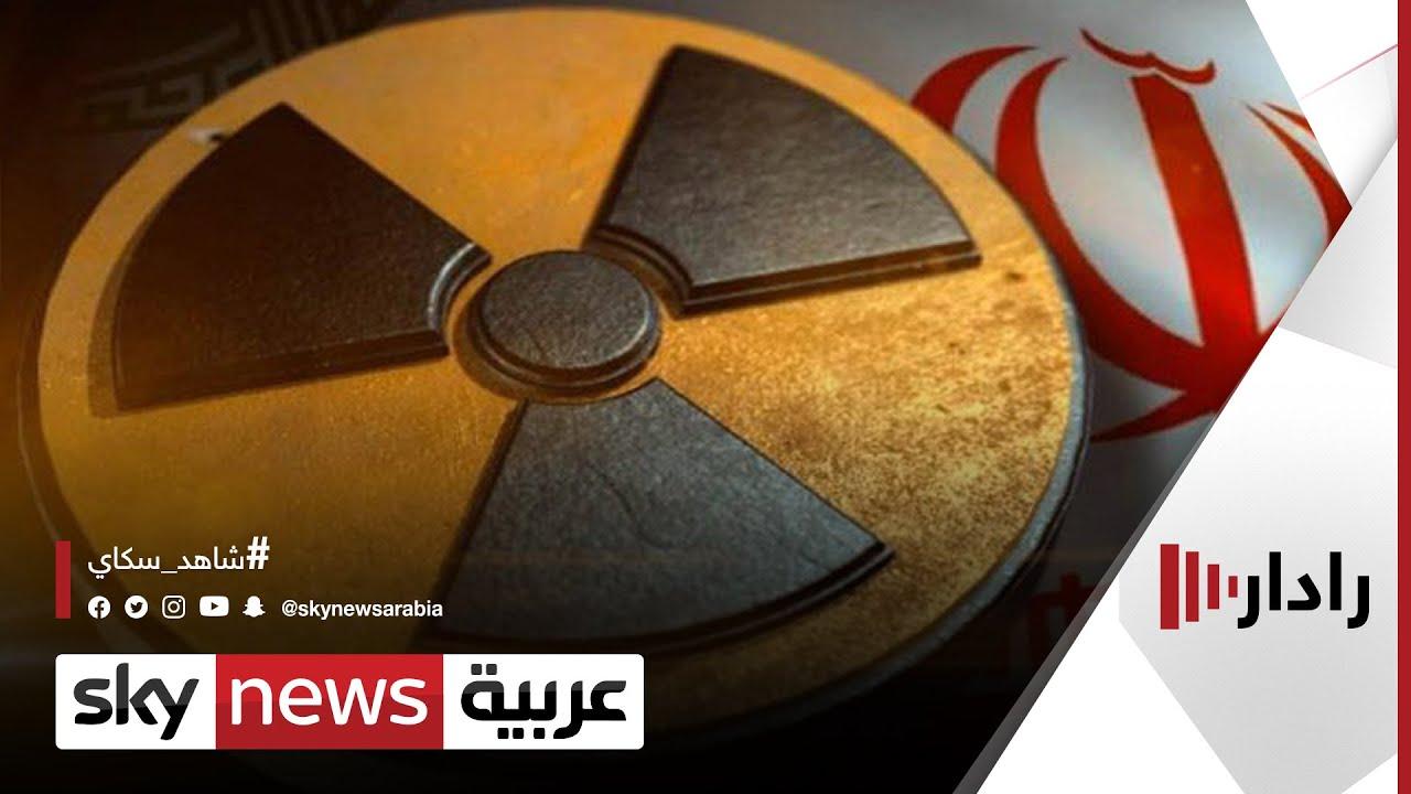 وكالة الطاقة: ضرورة انتظار تشكيل حكومة جديدة في إيران | #رادار  - نشر قبل 3 ساعة