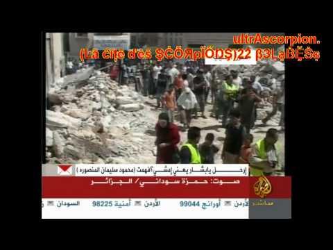 algerien attac aljazira  live.le 14-12-2011