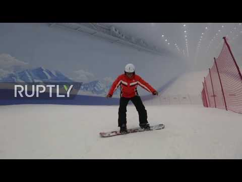China: World's biggest indoor ski resort opens in 'Ice City' Harbin