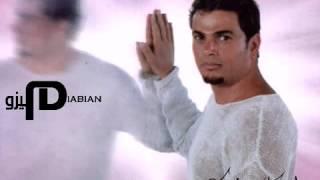 عمرو لوكان يرضيك H