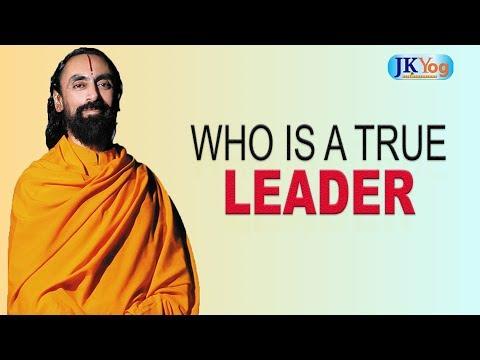 Who is a True Leader? | Servant Leadership | Swami Mukundananda IIM Speech
