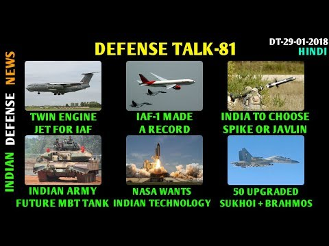 Indian Defence News,Defense Talk,Su 30mki + Brahmos,Arjun MBT vs T90,Nasa need indian Tech,Hindi