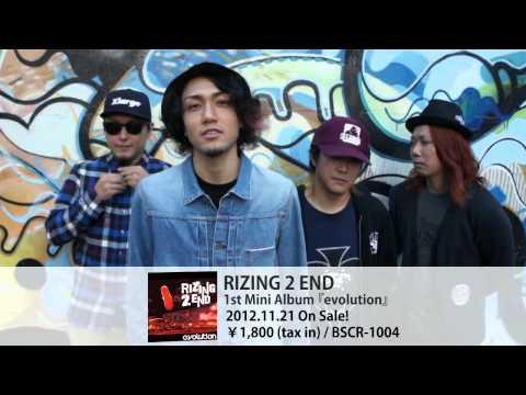 RIZING 2 END | 激ロック動画メッセージ