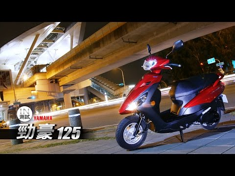 [IN測試] 超級慢!YAMAHA AXIS Z 勁豪 125