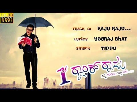 raju-raju-|-official-video-song-|1st-rank-raju-movie-2015-|-new-kannada
