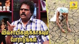 ஜல ல க கட ட ப ல வ வச ய கள க க கவ ம ப ர ட ங கள   thangar bachan interview on farmers problems
