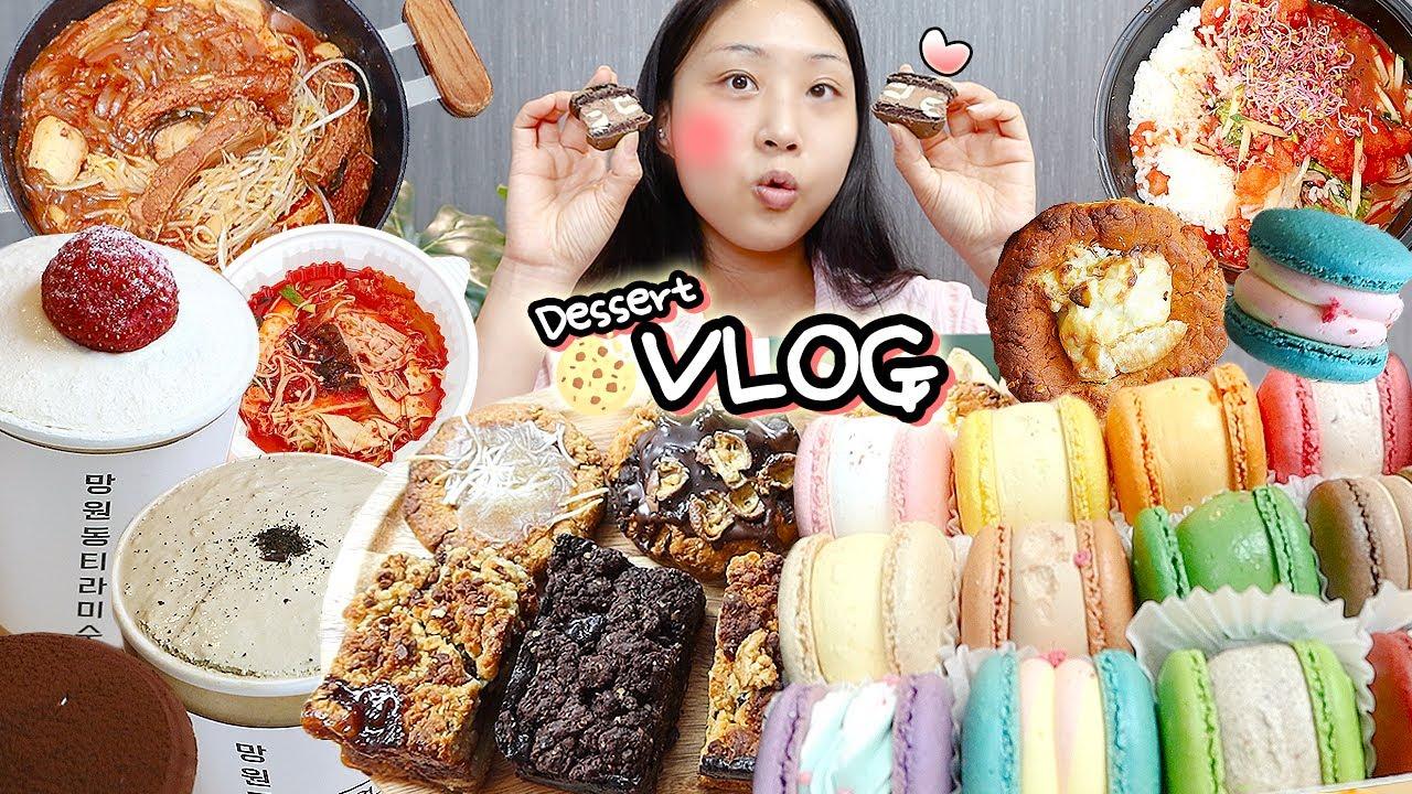 VLOG) 디저트 특집🍰🥐🍪 빵먹방+빵해장 브이로그! 마카롱 티라미수 크럼블 마라탕 등갈비찜 육회물회 mukbang blog