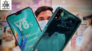 Huawei Y8s full review | 4GB/64GB With Google Support✅| PUBG test |