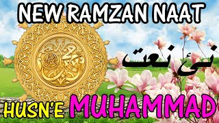 Umar Sharif - New Ramzan Naat - Husne Muhammad - Saida Urooj - Nazm Nazam - Ramadhan Nazm