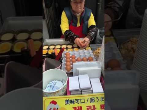 رحلة كوريا: اليوم الاول وسط مدينة سئول