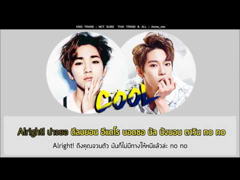 [THAISUB] Doyoung & KEY - Cool ( 38 Task Force ost. Part.2)