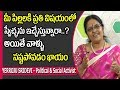 Perfect Parenting || Guidelines for Giving Kids Choices || Mrs. Yerroju Sridevi || SumanTV Mom