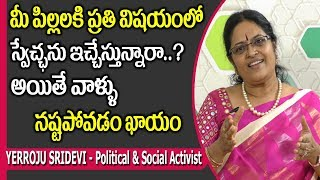 Perfect Parenting  Guidelines for Giving Kids Choices  Mrs. Yerroju Sridevi  SumanTV Mom