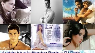 Arabic Songs Pop Dance Rock Music Electro Parts | Arab Music Hits 2014 Mix