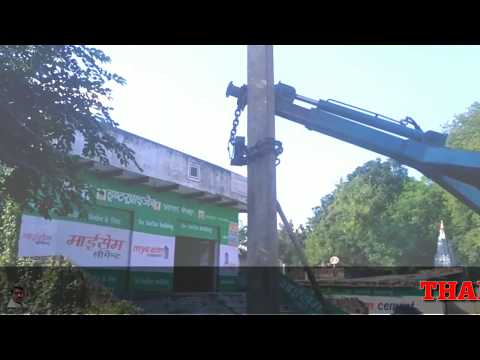 Standing Poles with hydaulic Machine in just 5 minuts
