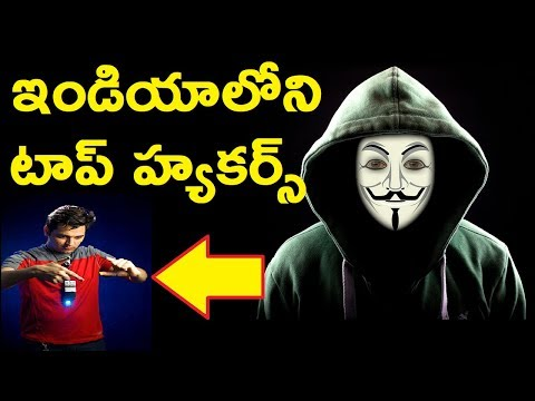 INDIA'S  TOP 5 MIND BLOWING YOUNG HACKERS IN TELUGU|FACTS 4U|ఇండియాలోని టాప్ హ్యకర్స్