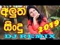 Sinhala New Dj Remix Nonstop   New Sinhala Love Songs 2019 / The Best Nonstop