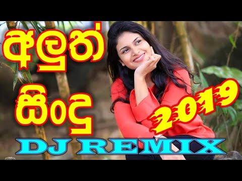 Sinhala New Dj Remix Nonstop | New Sinhala Love Songs 2019 / The Best Nonstop