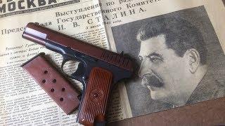 Пистолет ТТ НКВД КРАСНЫЙ ЗАТВОР САМЫЙ ПОЛНЫЙ ОБЗОР !!!