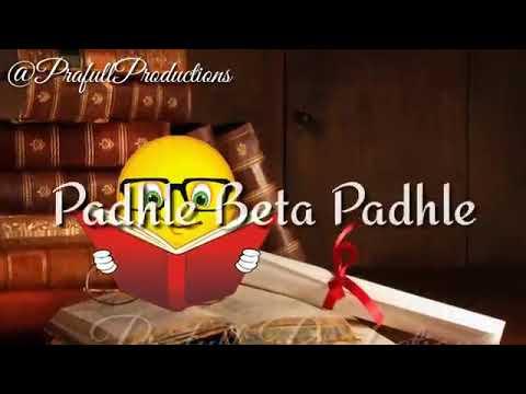 Padle beta padle