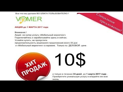 Квартиры в Минске. Покупка и продажа квартир без