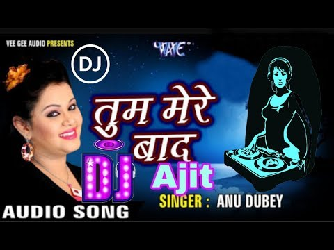 Tum Mere Bad Mohabbat Ko Dj Hindi Song
