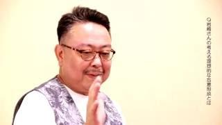 2016年7月16日(土)・17日(日) サントミューゼ 大スタジオ 劇団太陽族 「...