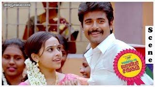 Varuthapadatha Valibar Sangam | Scenes | Marriage & Kannala Sollura Song