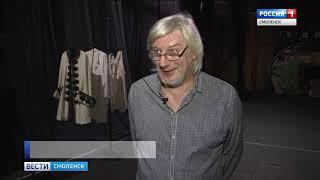 «Ведогонь-театр» привез в Смоленск комедии и сказку