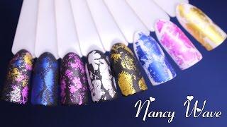 Модный маникюр с фольгой | Дизайн ногтей гель лаком | Кракелюр на ногтях | Nancy Wave