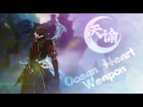 Revelation Online 天谕 - New Ocean Weapons