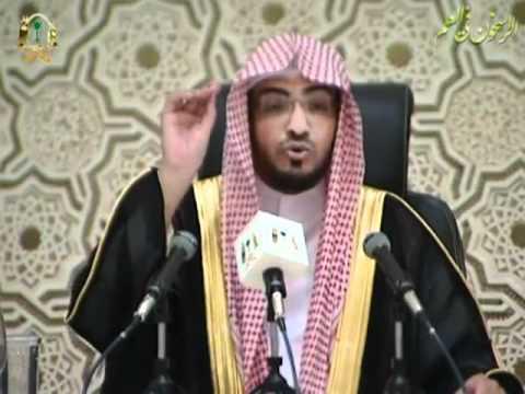 موعظة مؤثرة - كم ابنة للرسول ﷺ ؟ الشيخ صالح المغامسي