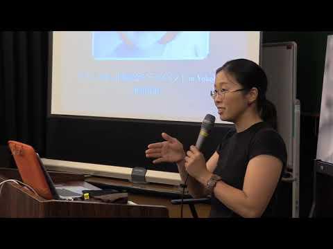 和田芽衣さん出版記念トーク
