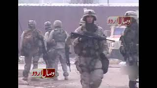 Why Not America Withdrawing  Army From Iraq  امریکی افواج کے عراق نہ چھوڑنے کی وجوہات